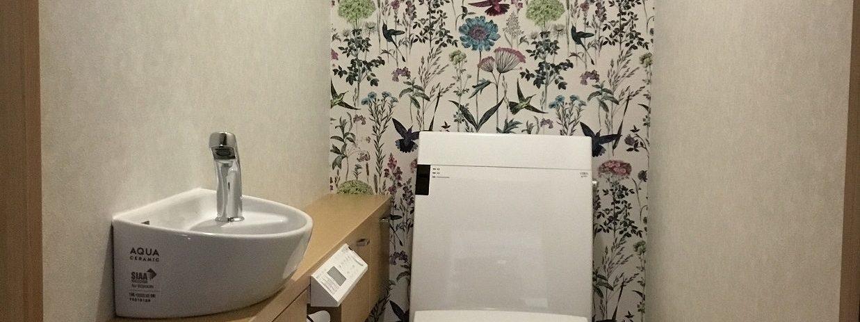 【榎並工務店施工事例】LIXILトイレ