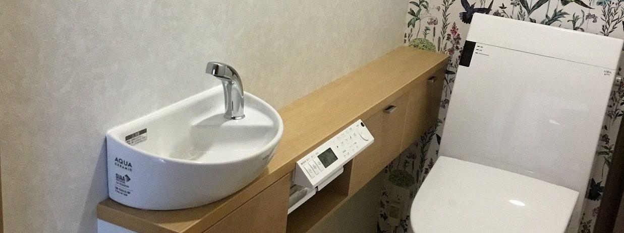 【榎並工務店施工事例】トイレ手洗い
